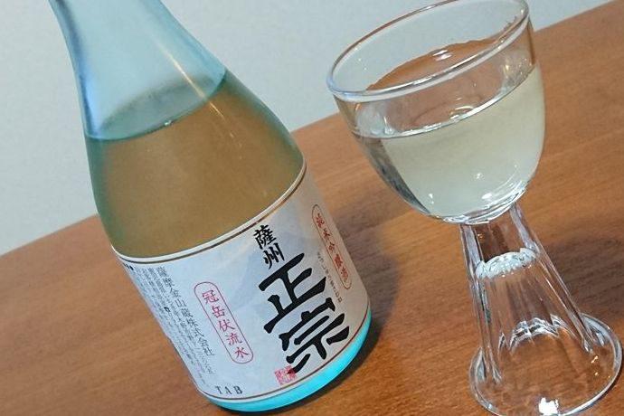 薩州正宗:40年ぶりに復活した薩摩の清酒