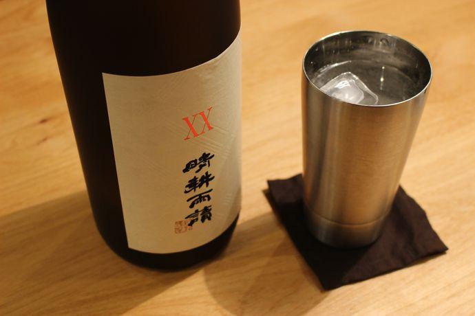 おすすめ焼酎「XX晴耕雨読」:イモの直接加熱蒸留とコメの関節加熱蒸留のブレンド焼酎