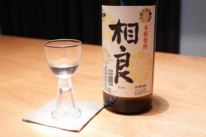 おすすめ焼酎「相良」:昔ながらの芋焼酎の風味と飲みやすさ バランスに優れた毎日のだれやめを支える一品