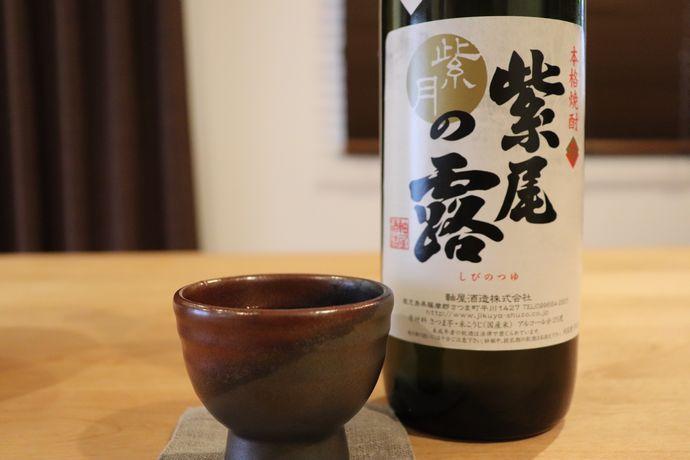 紫尾の露 紫月:やわらかな風味と口当たりがたまらない紫尾の露の新酒!