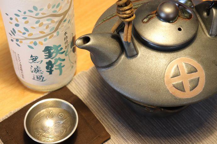 鉄幹無濾過:一年一年味が変わるオガタマ酒造代表銘柄の無濾過