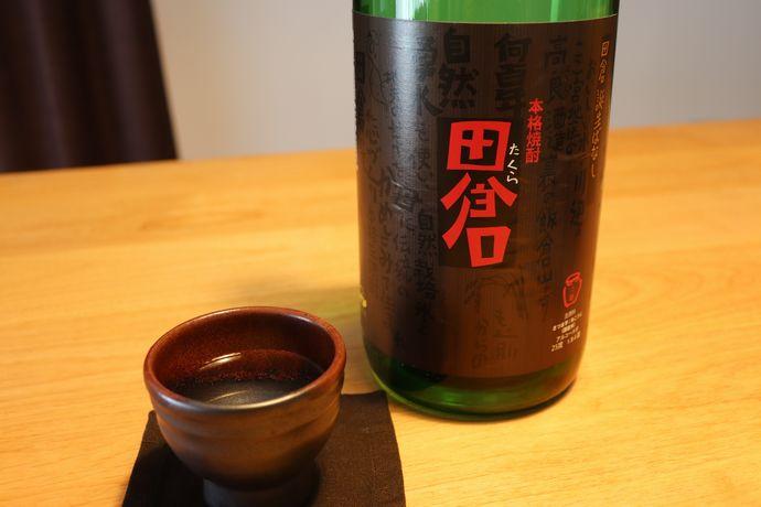 田倉:八幡と双璧をなす高良酒造の人気焼酎