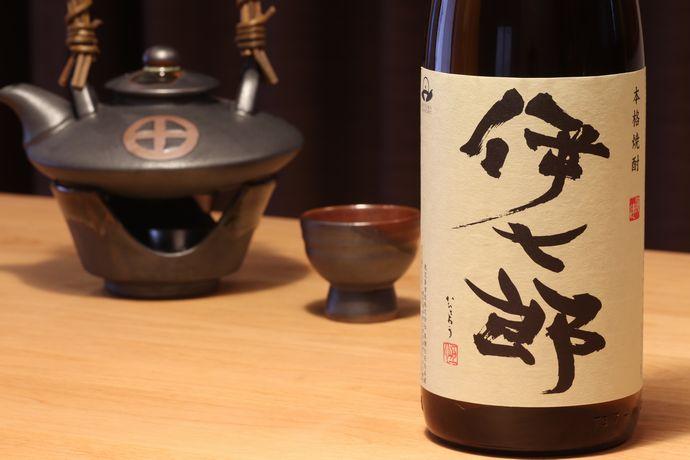 伊七郎:志村けんさんも愛飲している黒麹仕込みでありながらまろやかで優しい味わいの焼酎