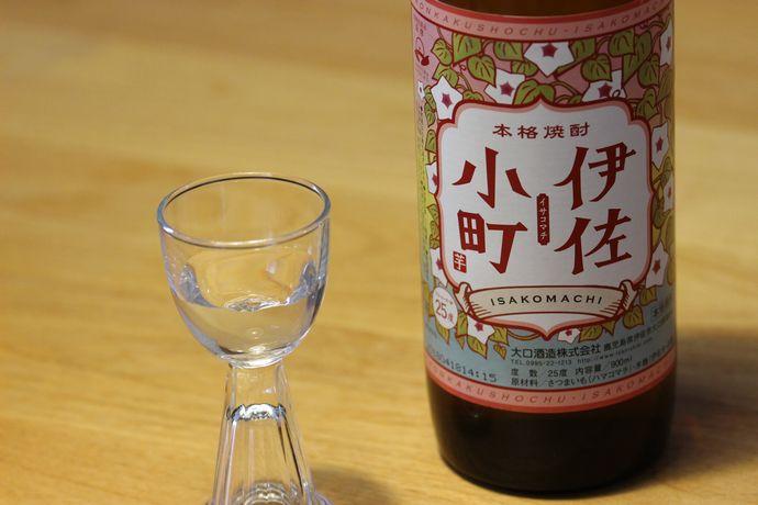 伊佐小町:ハマコマチから生まれたフルーツのような華やかな香りの焼酎