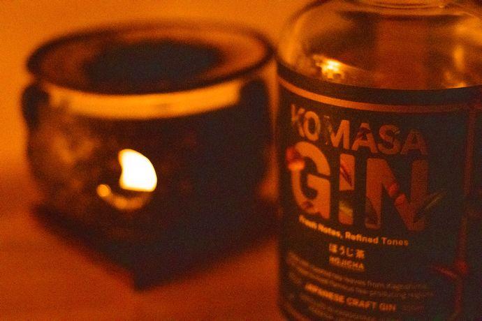 KOMASA GIN HOUJICYA(ほうじ茶):小正酒造が桜島小みかんジンに続いて生み出したクラフトジン
